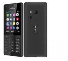 NOKIA 216 Dual Sim Black | A00027840  | 6438158762152