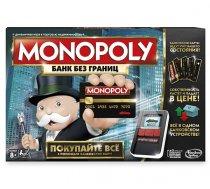 Hasbro Monopols Elektroniskā versija ar bankas kartēm krievu. val. Art. B6677RUS