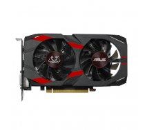 ASUS CERBERUS-GTX1050TI-O4G GeForce GTX 1050 Ti 4GB GDDR5 | CERBERUS-GTX1050TI-O4G