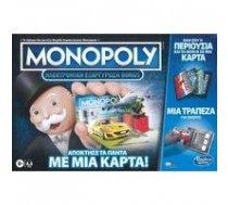 MONOPOLY - Super Electronic Banking (Greek Language)   062728    5010993718634