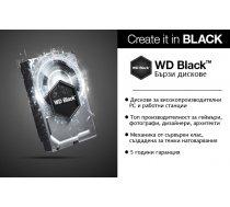 WD Black 6TB HDD SATA 6Gb/s Desktop ( WD6003FZBX WD6003FZBX WD6003FZBX ) cietais disks