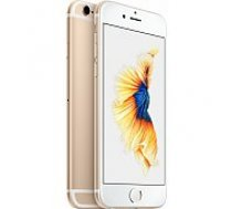 Apple iPhone 6s 128GB Gold mobilais telefons